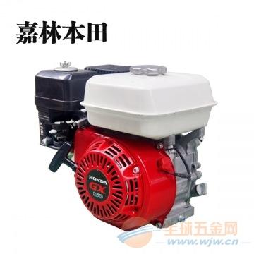 嘉陵本田GX160汽油发动机品牌 水泵抽的价格 水机机头