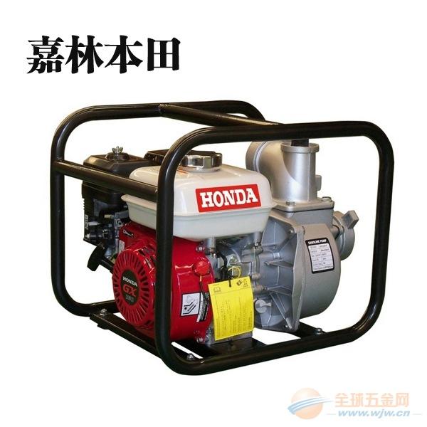 成都汽油机 GX160汽油发动机本田发动机 性价比高