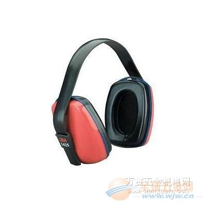 3M耳罩 1425 經濟型耳罩成都銷售公司報價