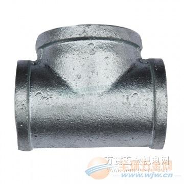 山西太古玛钢80*65mm通用五金接头三通 镀锌管件价格