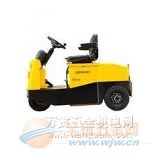 四川捷成机械 QDD20 电动牵引车 厂家销售