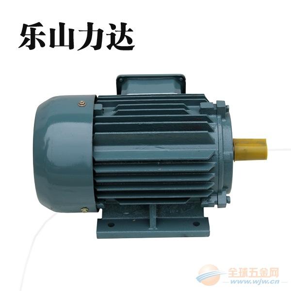 乐山电机 5.5KW三相异步电机价格 YE2-132S-4