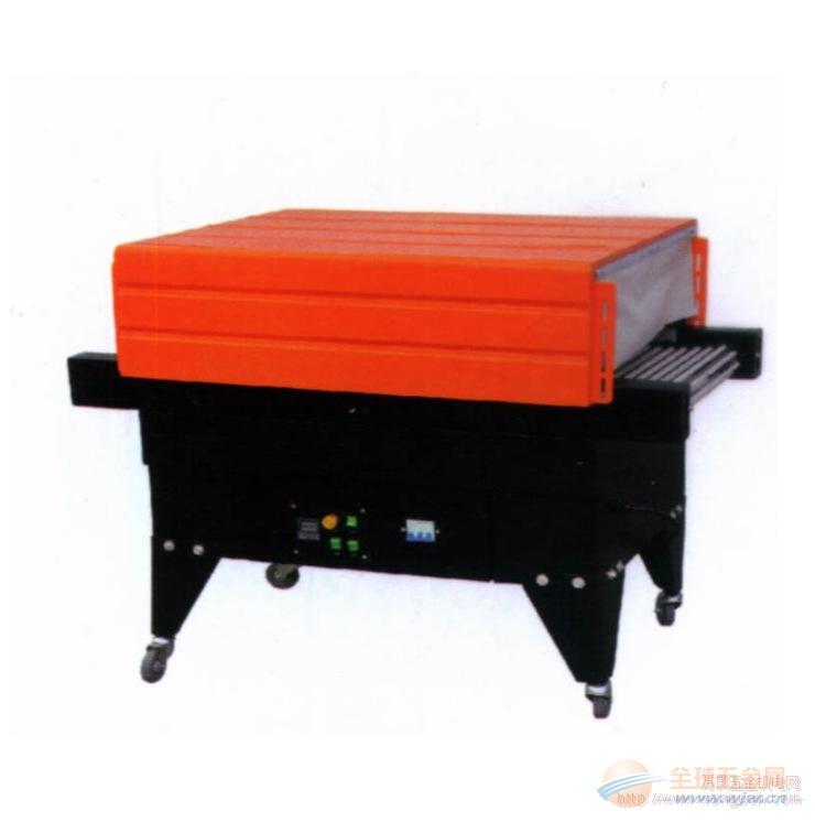 坚磊BS4525A热收缩包装机 四川收缩包装机价格