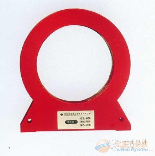 供应泛海三江 剩余电流式电气火灾监控探测器 dh-9702