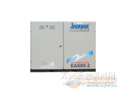 台湾捷豹螺杆式空压机 双机型EAS80-2