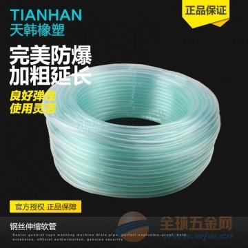聚氨酯TPU管件 成都低价批发 价格实惠