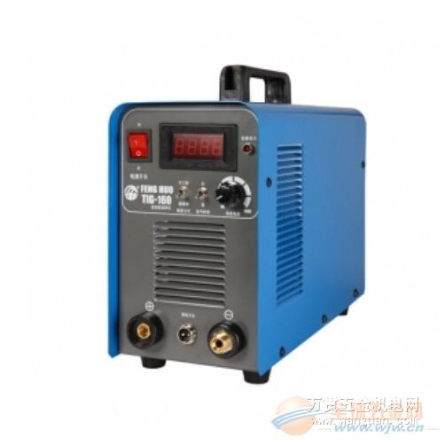 广州烽火焊机TIG-160 MOS逆变式直流氩弧焊机