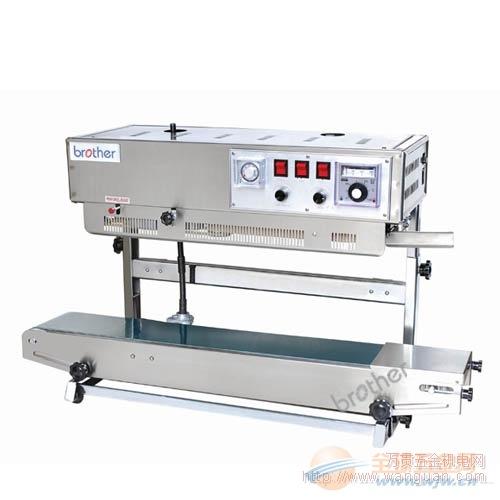 成都墨轮印字封口机FRD1000LW 食品包装机械
