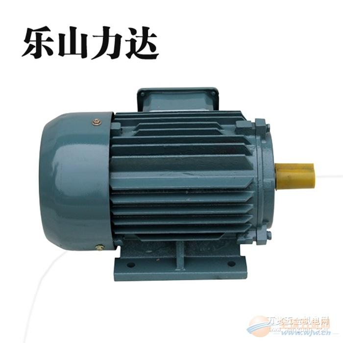 乐山电机 力达三相异步电机YE2-160L-4高性价比