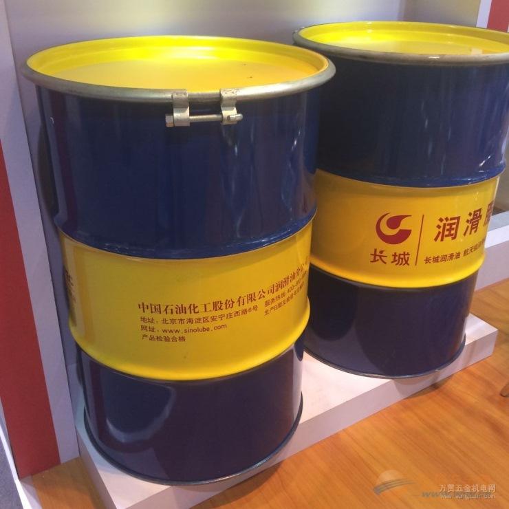 成都工业润滑油批发 四川长城润滑油价格