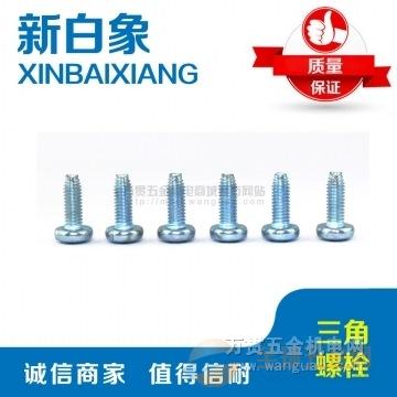 四川新白象三角螺栓6x12_01 成都不锈钢螺栓价格