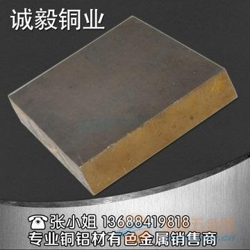 成都铝板厂家直销 6061T6铝板 厚度