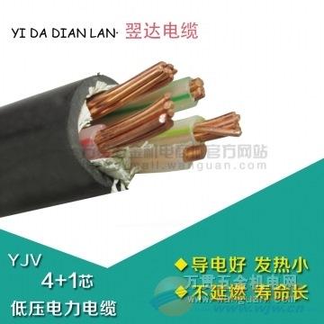 四川翌达电缆YJV22 4*50橡套电缆 成都电线厂家