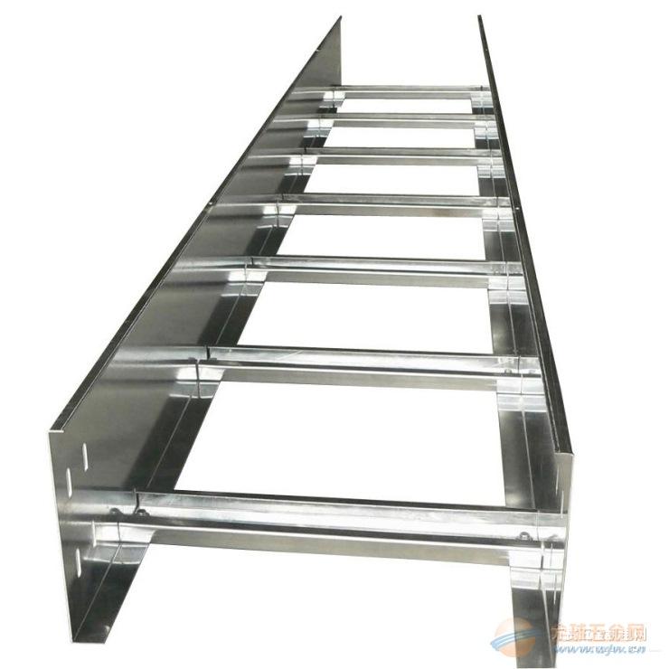 梯级式桥架高品质低价格 厂家销售