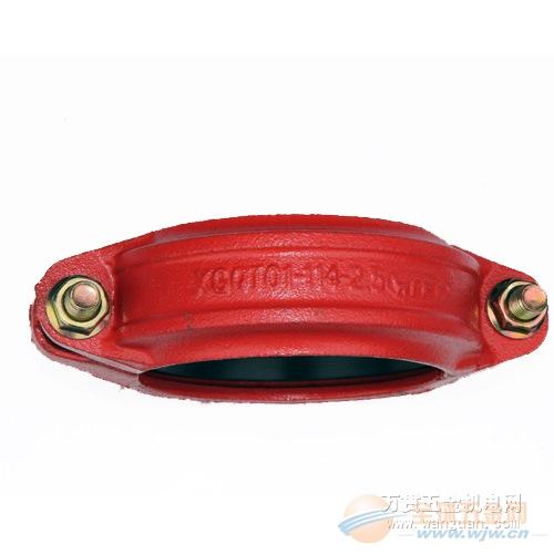 四川沟槽管件品牌 福泰卡箍114 型号规格齐全 厂家直销