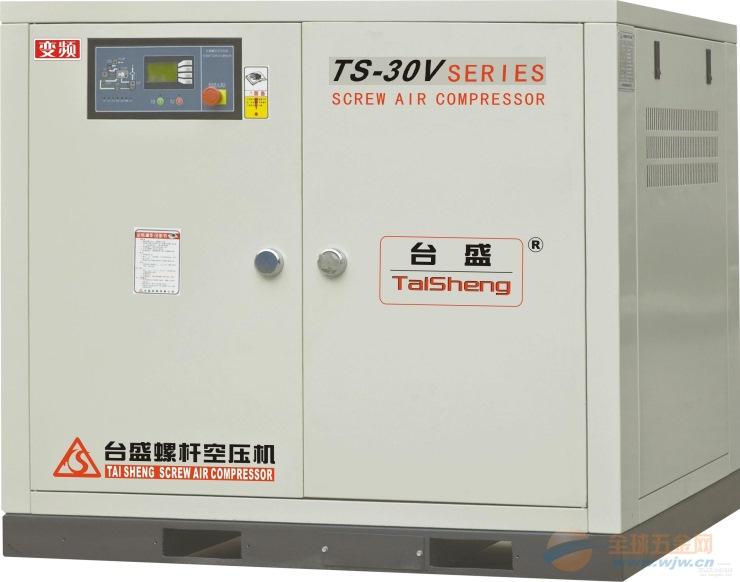 台湾节能空压机TS-30V台盛工变频螺杆机价格实惠