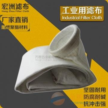涤纶防静电滤袋 价格实惠
