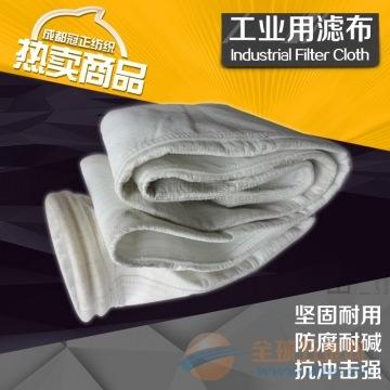 涤纶防静电滤袋 西南厂家特价销售 价格实惠