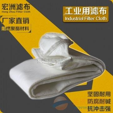 涤纶覆膜空气过滤袋 批发销售 质量保证