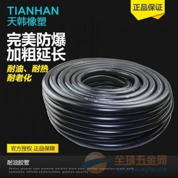 天韩橡塑 耐油胶管 质量好 价格低
