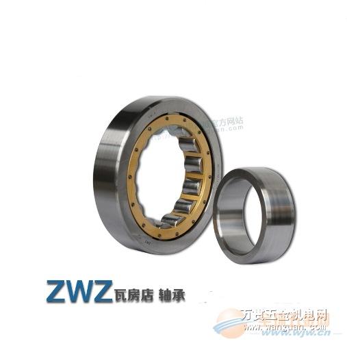 成都制砂机常用轴承6328M/C4型 ZWZ轴承