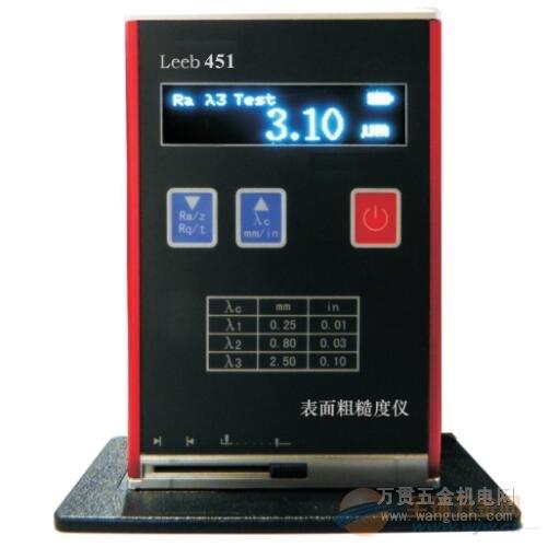 成都机械量仪表 里博粗糙度仪451 测量精准