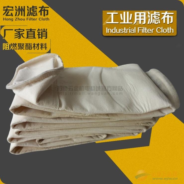 PPS覆膜滤袋 特价销售 质量好 价格低