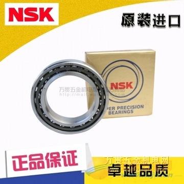 NSK轴承 7012CTYNSUL P4 成都进口轴承