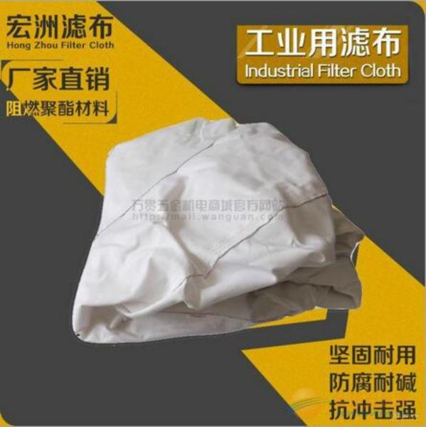 攀枝花单丝滤布750B丙纶滤袋总代理