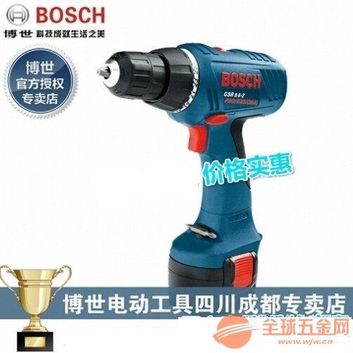 博世电动工具GSR9.6-2 电动螺丝 13981774840