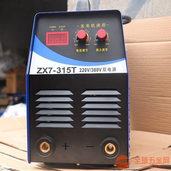 NBC-350A焊机 成都厂家直销18382391076