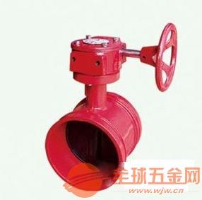 西南成都沟槽涡轮蝶阀定做厂家直销 13018251511