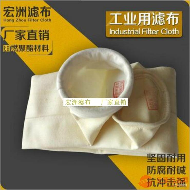 成都涤纶防腐型滤袋 15982352067