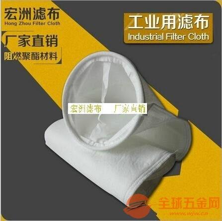 成都耐酸碱滤布 厂家批发直销 15982352067