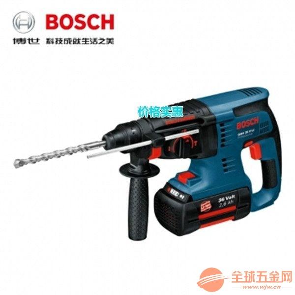 博世充电式电锤 成都直销 13981774840