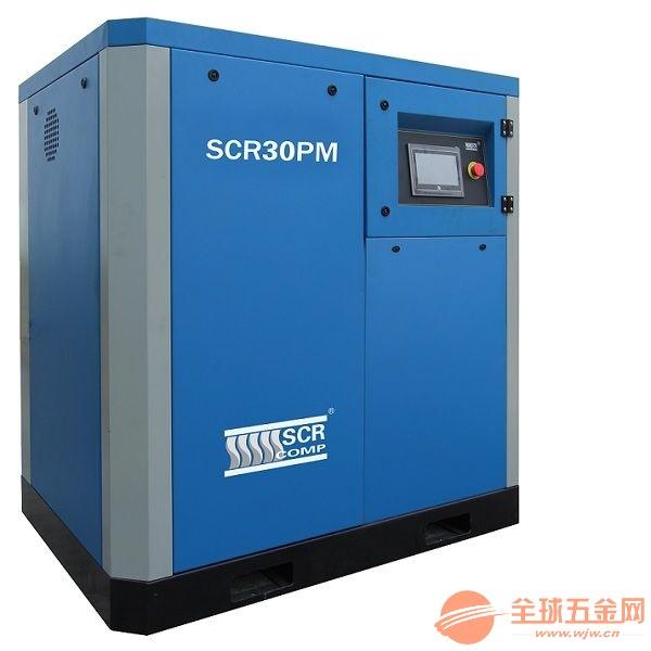 斯可络SCR125PM永磁变频空压机 13608030201