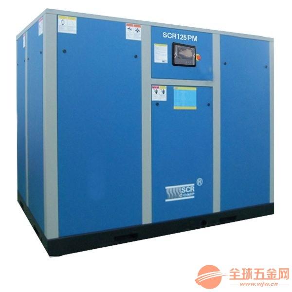 斯可络SCR30PM永磁变频空压机 13608030201
