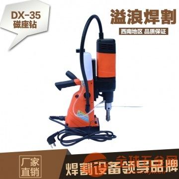 自贡自动焊接机宁波隆兴使用范围18382391076