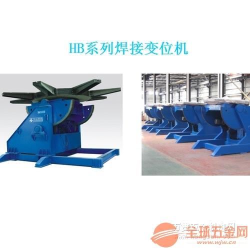 南充焊接检验尺宁波日出使用范围18382391076