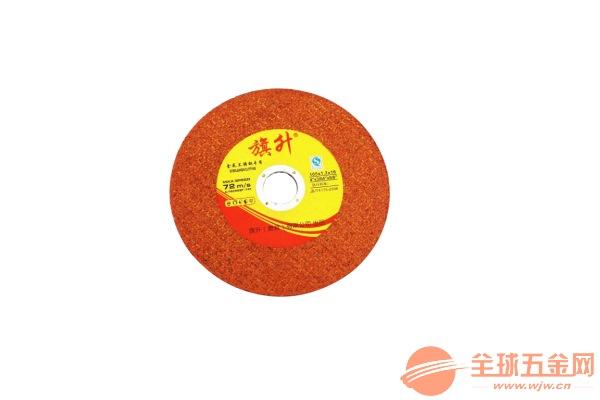 巴中旗升牌水磨片干磨片厂家批发15928099950