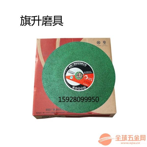 资阳孔雀鱼牌砂布优质厂家15928099950