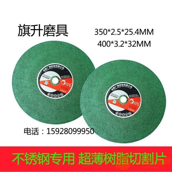 遂宁孔雀鱼牌水磨片干磨片使用范围1592809995