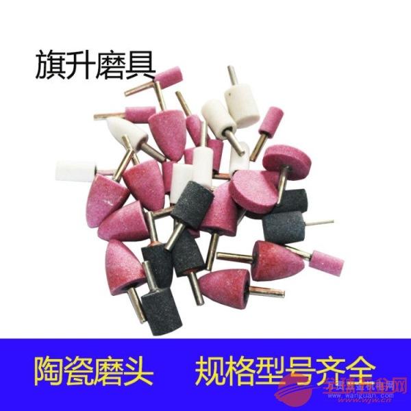 甘孜孔雀鱼牌尼龙抛光轮优质厂家15928099950