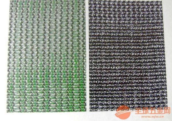 绵阳温室遮阳网环保产品13693432523