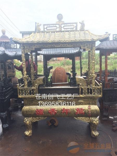 长方形香炉图片 长方形加盖香炉 温州铁香炉厂家