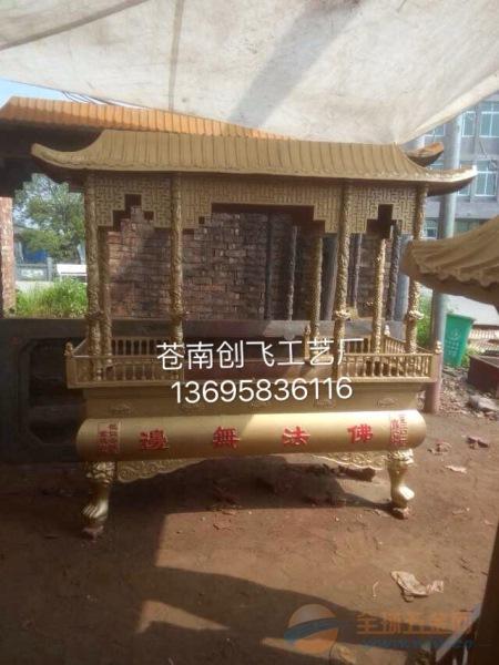 长方形八龙柱香炉