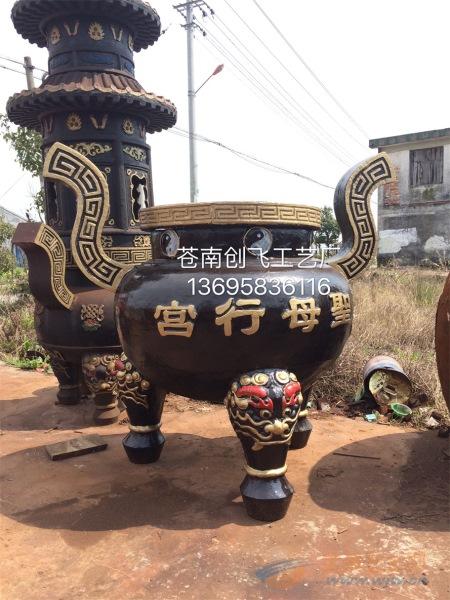 浙江温州寺庙圆形香炉 圆形铸铁香炉
