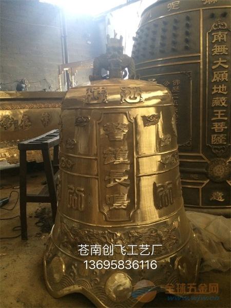 政府铜钟 仿古包钟 警钟长鸣 法院铜钟 铜钟厂家直销