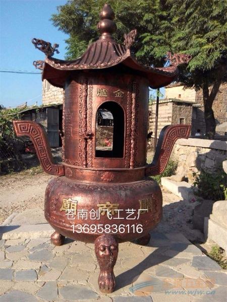 七层梵纸炉