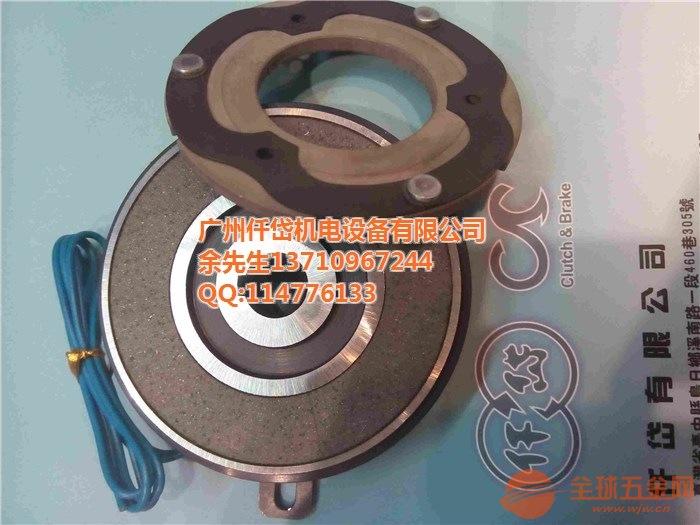 捆扎机仟岱离合器CDJ2S5AB|CDJ010AF
